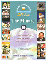 IOS Minaret Vol-1, No.1 (March 2007)