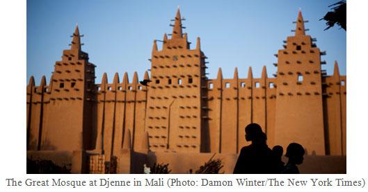 The Ios Minaret An Online Islamic Magazine - Technologieser
